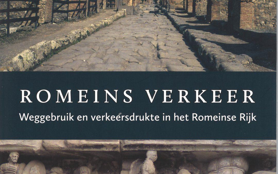 Romeins verkeer- weggebruik en verkeersdrukte in het Romeinse Rijk